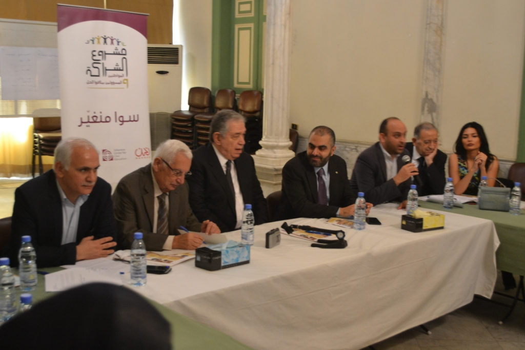 Discussion group meeting with Tripoli MPs