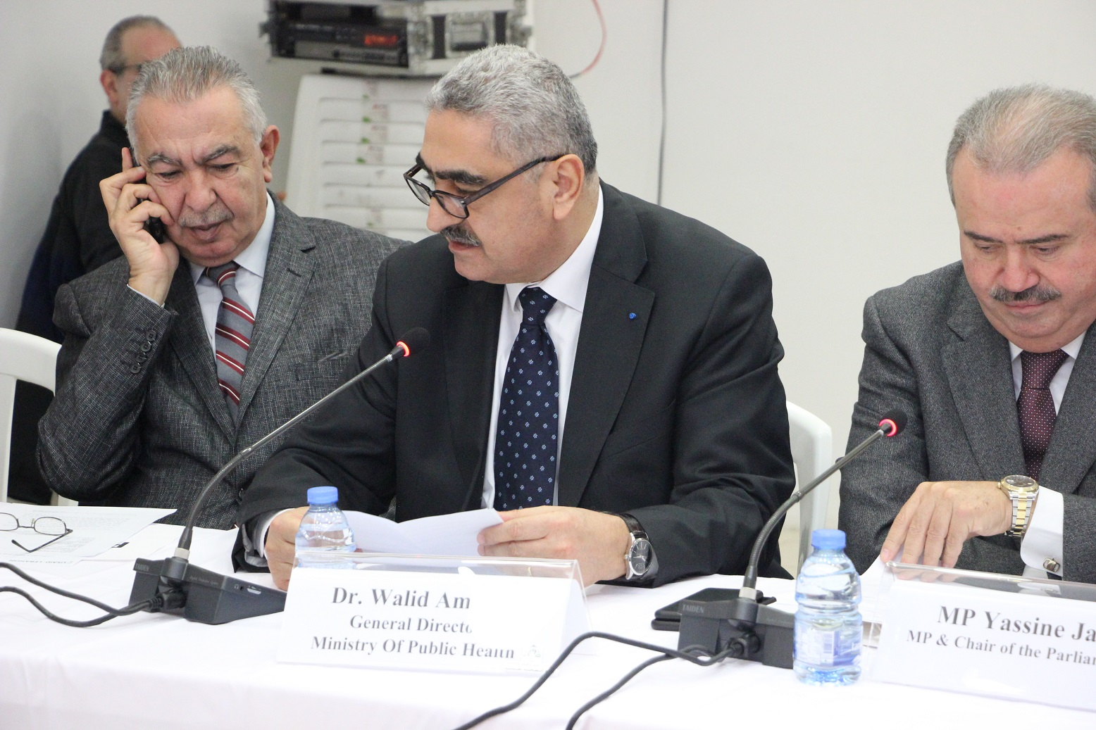Ministry of Public Health, February 6, 2018