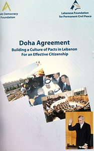 Doha Agreement