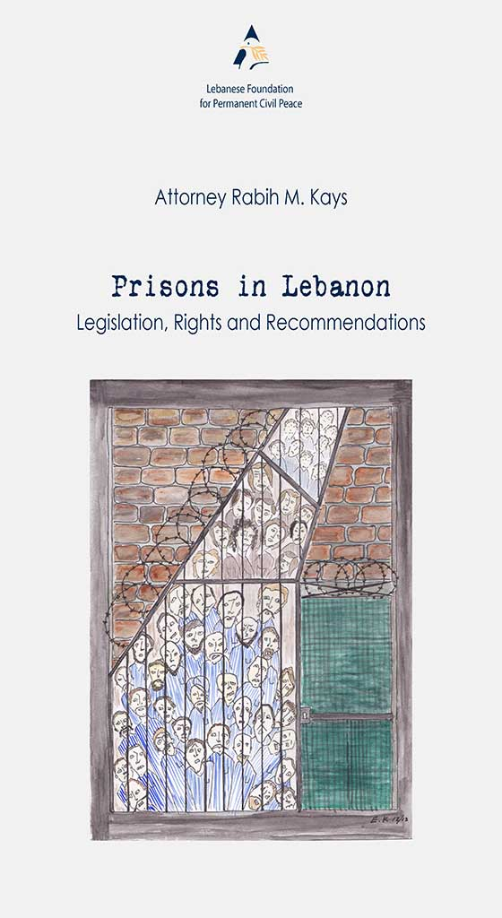 Prisons in Lebanon