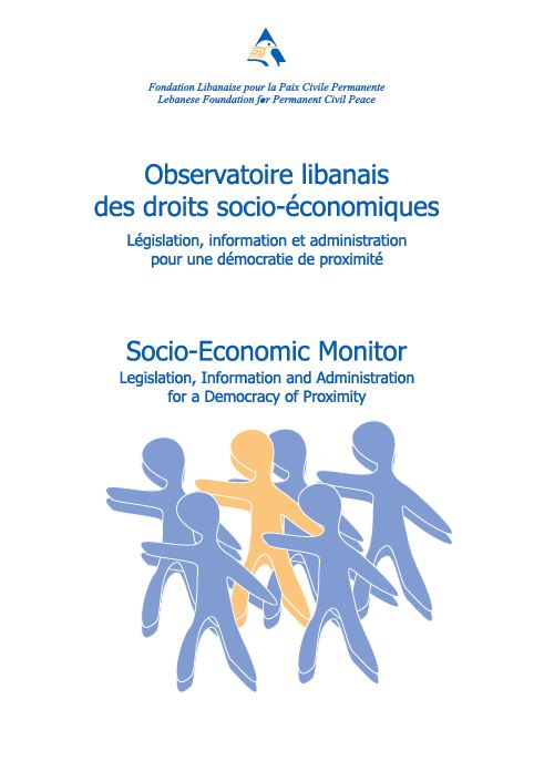 The Lebanese Monitor for Socio- Economical Rights